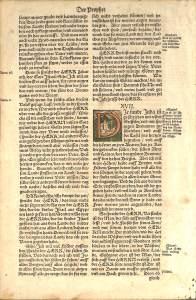 16世紀ドイツ語聖書断片